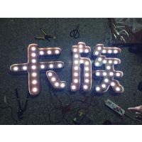 不锈钢亚克力发光字迷你LED广告牌匾 户外树脂字门头招牌制作定做