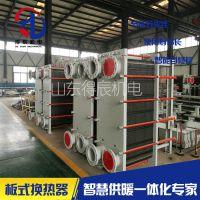 板式换热器 厂家直销可拆卸换热器 性价比好换热效率好