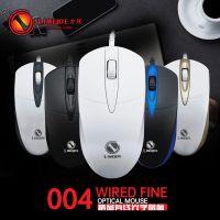 力镁 光电USB有线鼠标办公家用商务游戏鼠标笔记本台式机电脑鼠标