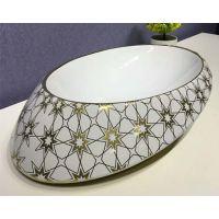 新品欧式华丽创意椭圆彩金台上彩色陶瓷洗手盆洗脸盆