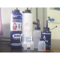 供应化工尖嘴瓶,色浆瓶