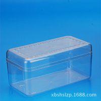 143*76*70mm长方形塑料盒 PET透明食品级材质 带盖食品包装长方盒