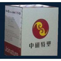 PEEK吉林中研高塑550CA40聚醚醚酮树脂塑胶原料/铁氟龙原料