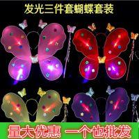 双层天使蝴蝶翅膀三件套 六一儿童演出服装表演道具 不掉金粉批发