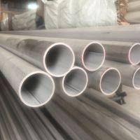 湖南76*3.0不锈钢工业管316L不锈钢流体管