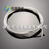PVC软管 PVC风管 钢丝绳保护层挤出用PVC颗粒 环保无味耐高温PVC