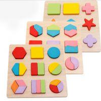 牙屋几何形状配对积木玩具1-2周岁男婴幼儿童玩具女孩益智玩具