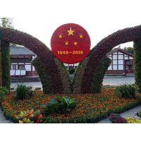四川专业雕塑厂在这里 定制桌面仿真假草坪 栩栩如生