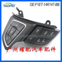 福特福克斯mk3多方向盘开关F1ET-14K147-BB