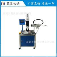 防盗彩扣|磁扣超声波焊接机 专业生产超声波机厂家 直销深圳|广州