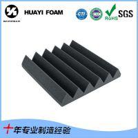 5cm厚吸音海绵 墙体水管保温隔音棉 楔形吸音海绵 厂家直销定制