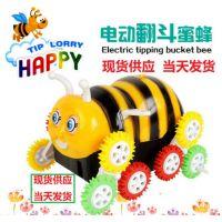 新品电动玩具车 小蜜蜂翻斗车 自动翻转儿童电动车地摊玩具热销