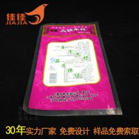 厂家直销定制食品真空蒸煮袋 透明复合火锅年糕包装低温冷冻袋