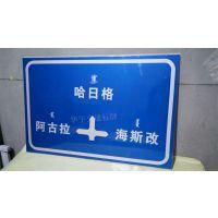 双鸭山市道路反光标牌