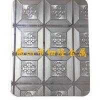 佛山厂家生产 304不锈钢压花板 金钱花纹板