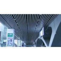 上海木纹铝方通吊顶厂家直销-木纹铝方通吊顶规格-颜色规格多样可定制价格优惠