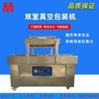 厂家直销北京石景山区特产真空包装机