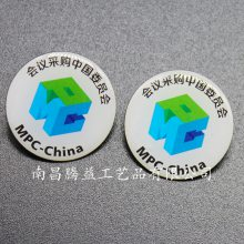 便宜徽章-滴胶胸章-儿童胸牌-南昌胸牌定制厂家