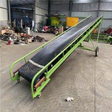 移动式皮带传送机 润华 装卸水泥输送机 槽钢支架输送机