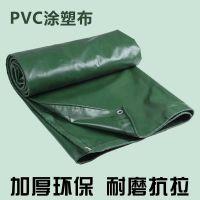 厂家直销加工销售防水帆布,盖货雨布,加厚耐磨篷布,户外雨布.PE雨布