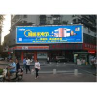 襄阳户外大屏广告 LED电子大屏广告 湖北天灿传媒