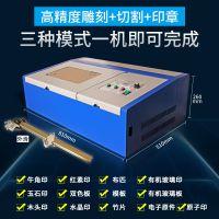 鑫翔3020高强度雕刻机 小型玉石切割机 cnc高精度木工雕刻机