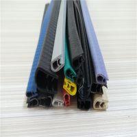 工业机械钢板u型耐磨护边防撞机柜橡胶密封条