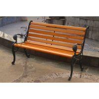 成都公园椅子定做 成都公园椅子生产厂家 成都公园椅现货批发
