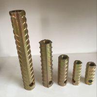 预埋件预制螺纹钢预埋套筒 pc螺纹钢预埋件 永年