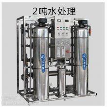 原水处理不锈钢EDI 清泽百川反渗透膜水处理设备 纯净水生产环保机械在山西省太原市清徐县阳曲县哪里有
