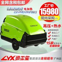 德威莱克电加热高压清洗机DWEH18/12C冲洗机园林灌溉洗车专用