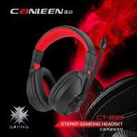 正品canleen/佳合CT-833头戴式电竞游戏耳机台式电脑耳麦带麦话筒