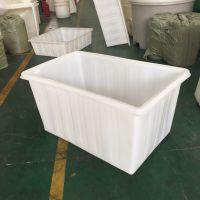 500l塑料推车箱布草方桶塑料方箱塑胶方桶长方形牛筋胶桶塑料鱼箱