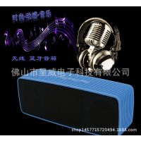 蓝牙音箱工厂直销 私模产品 出口精品 10年高品质产品
