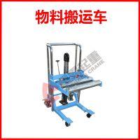PFG2120圆形物料搬运车装载机械/轻型搬运设备/厂家直销/重霸起重