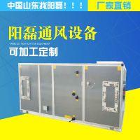 组合式净化机组 组合式新风空调机组 空调制冷设备 商用空调机组
