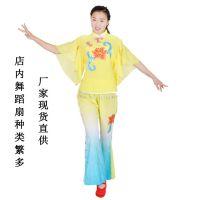 厂家直销2016新款秧歌广场舞蹈服 女士广场舞服装套装表演服