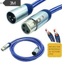 XLR卡侬公对母/公对公延长平衡线 话筒麦克风卡农音频线3m