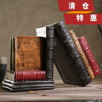 JSH创意复古仿真书书档桌面装饰品摆件家居书房房间书柜工艺小摆