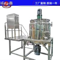 面膜设备厂家直销加热高剪切搅拌设备液体搅拌锅