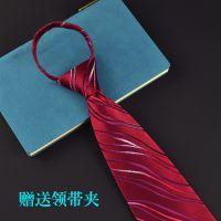 领带男结婚新郎8CM正装商务红色条纹婚礼易拉得懒人拉链领带蓝色