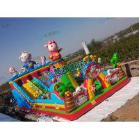 广场儿童玩具公园电瓶车大型滑梯游艺设施