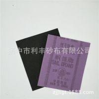 工厂直销 帆蓬牌砂布 半树脂粘合剂  耐磨不掉砂 木箱包装