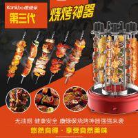 康绿保电烤炉家用无烟烧烤炉韩国小不锈钢烤串全自动旋转式烤肉机