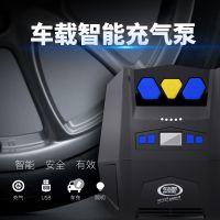多功能数显预设胎压车载充气泵便携式电动12V汽车用轮胎打气泵筒