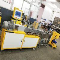 东莞锡华XH-433 PC PS PET 工程塑料实验型双螺杆挤出机造粒机