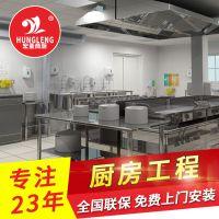 中山厨房设备 中山厨房工程 中山厨具批发
