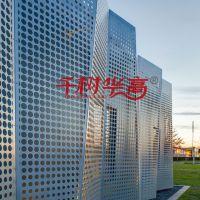 镂空铝单板幕墙冲孔金属板 外墙门头铝板雕花装饰门面 铝单板可定制