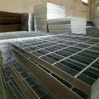 格栅钢格板 格栅盖板价格 工厂阴沟盖板