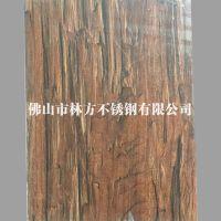 不锈钢木纹板 林方不锈钢建筑装饰木纹板 环保无污染、防火防锈防污染
